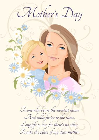 Mother's Day 1 poster template